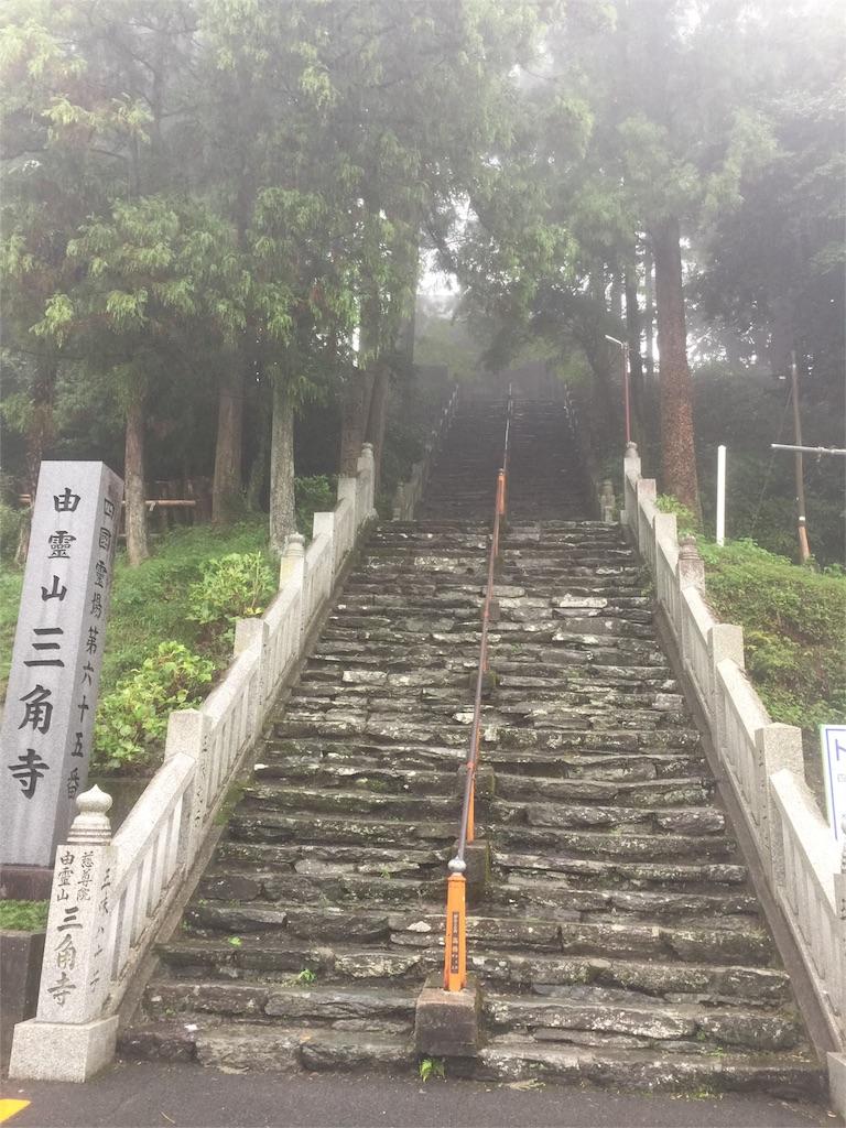 f:id:hiro-asamiya:20160914040920j:image