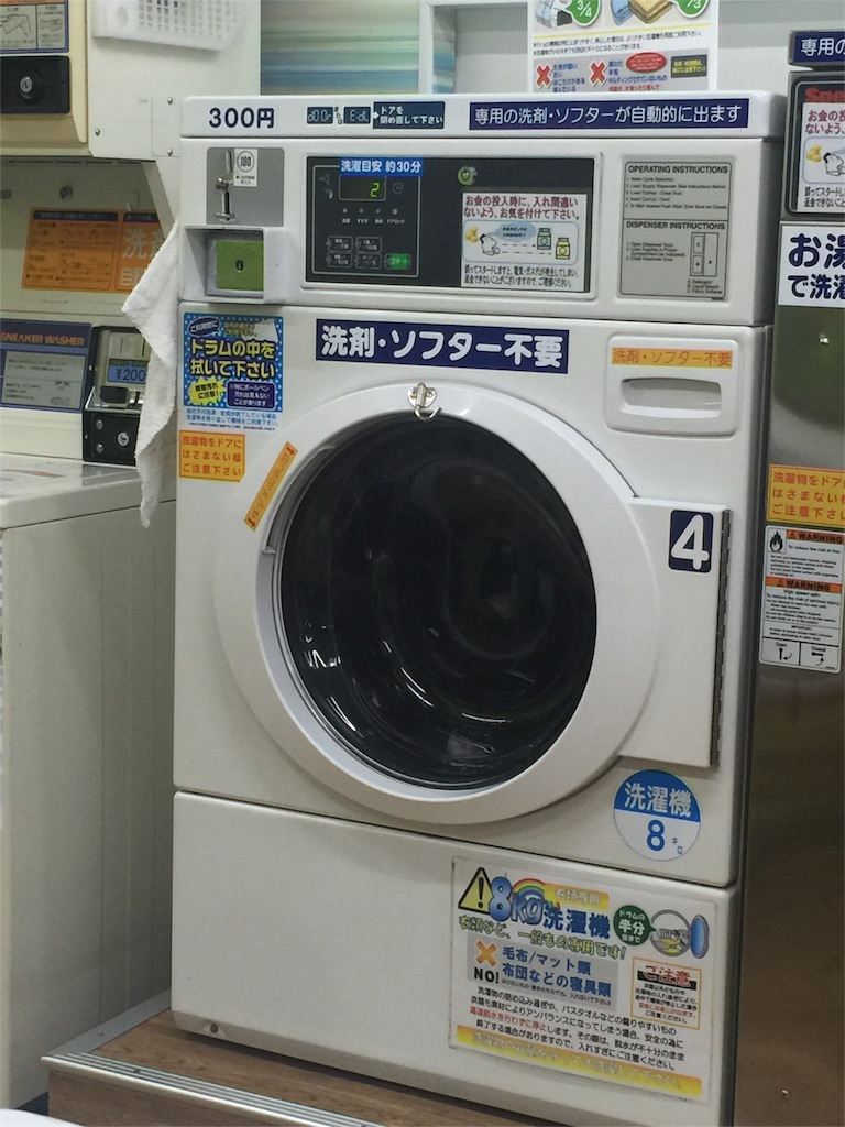 f:id:hiro-asamiya:20160914042930j:image