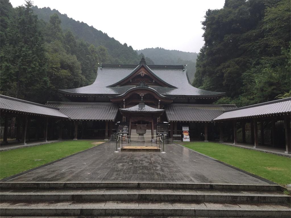 f:id:hiro-asamiya:20160915131718j:image