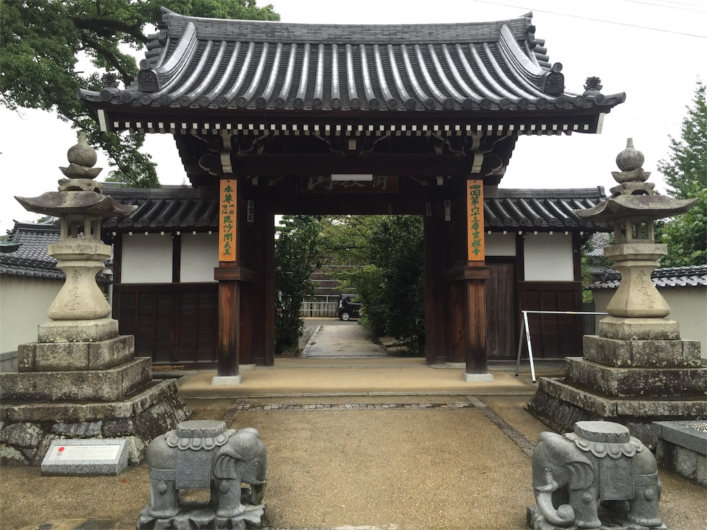 f:id:hiro-asamiya:20160915134235j:image