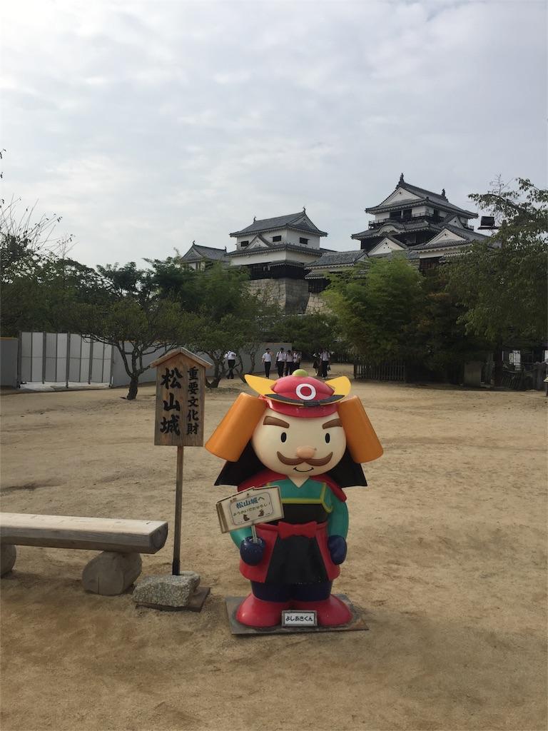 f:id:hiro-asamiya:20160916134541j:image