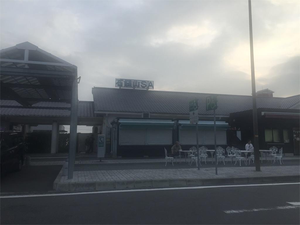 f:id:hiro-asamiya:20160918010613j:image