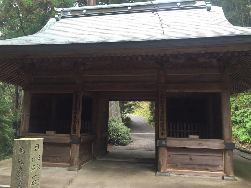 f:id:hiro-asamiya:20160918013014j:image
