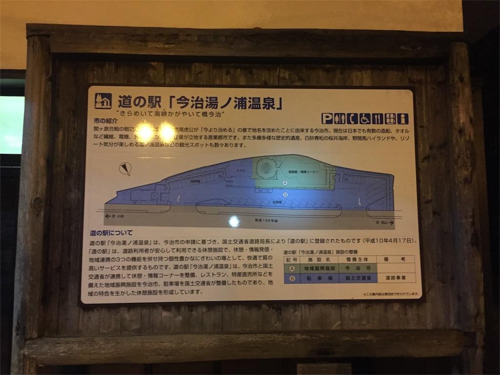 f:id:hiro-asamiya:20160918015114j:image