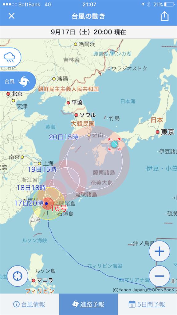 f:id:hiro-asamiya:20160918015443p:image
