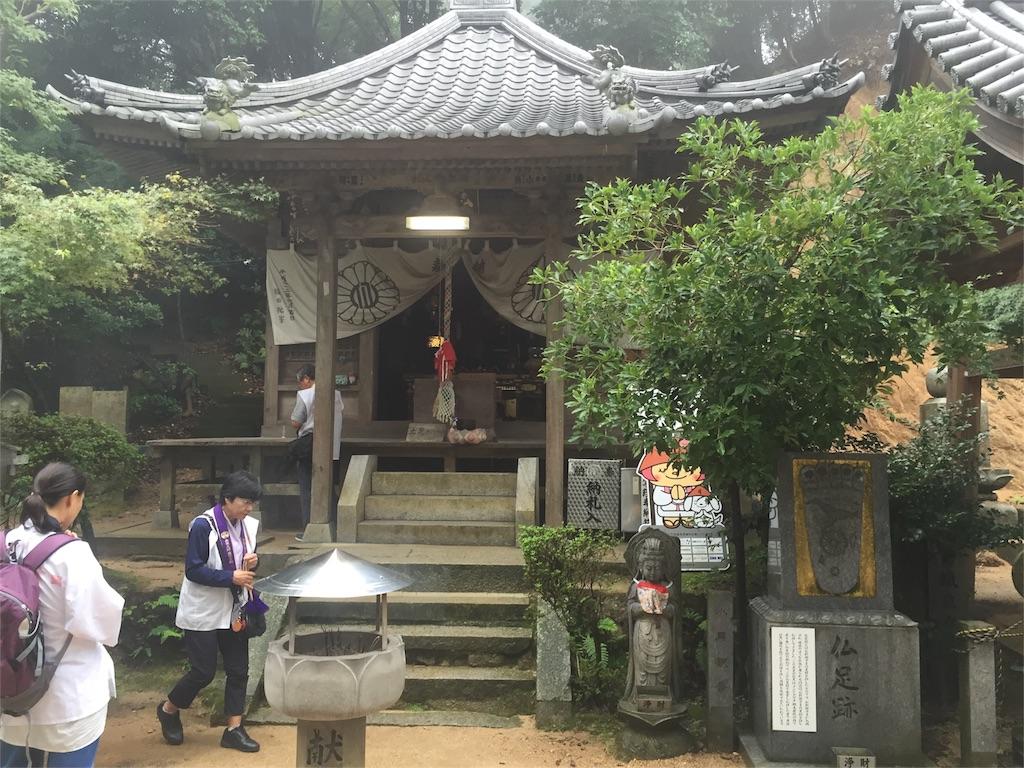 f:id:hiro-asamiya:20160919011911j:image