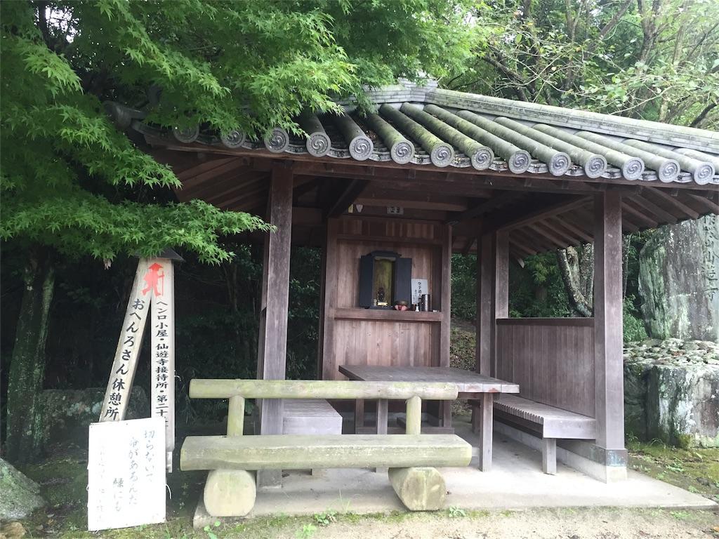 f:id:hiro-asamiya:20160919012502j:image