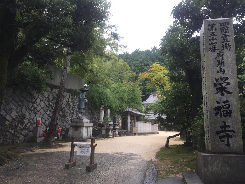 f:id:hiro-asamiya:20160919012606j:image