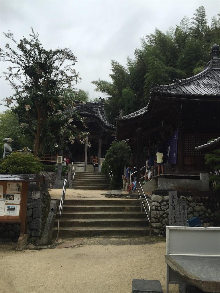 f:id:hiro-asamiya:20160919012628j:image