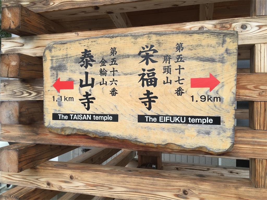 f:id:hiro-asamiya:20160919013058j:image
