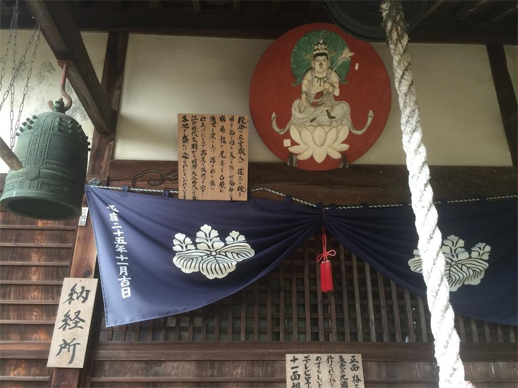 f:id:hiro-asamiya:20160919013246j:image