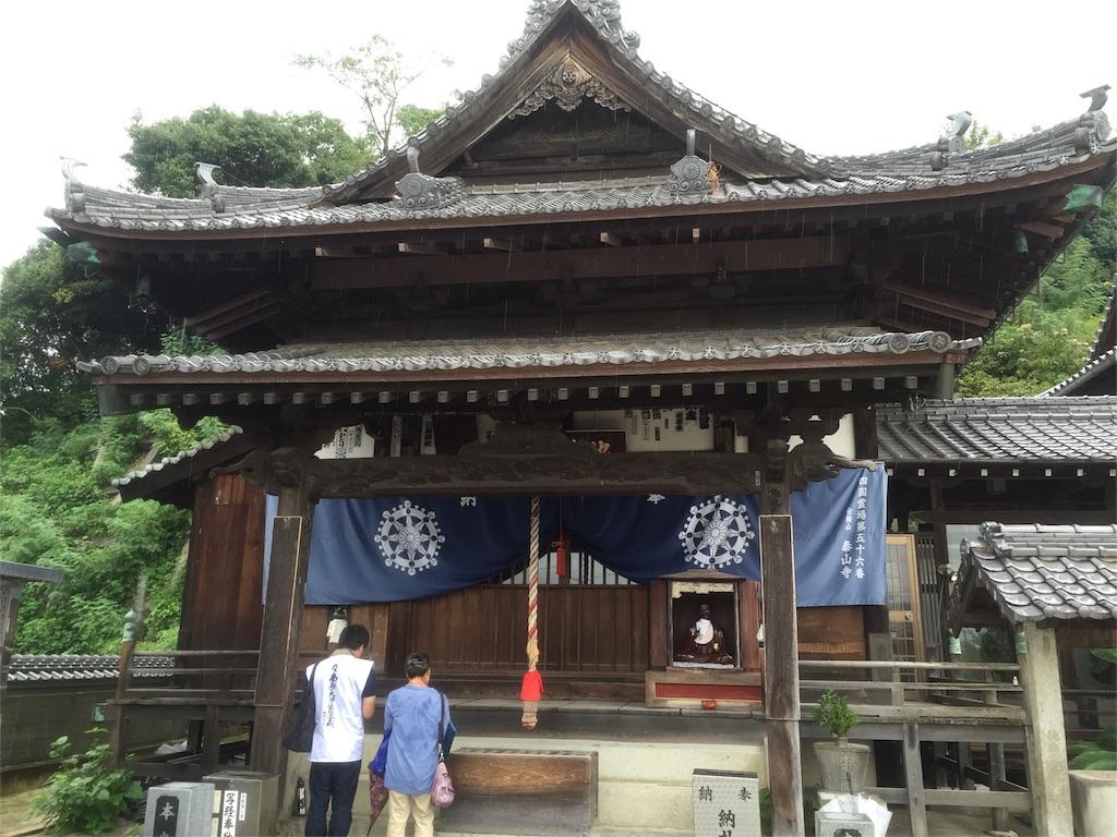f:id:hiro-asamiya:20160919013634j:image