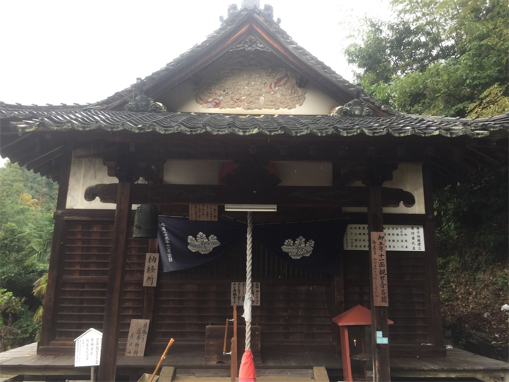 f:id:hiro-asamiya:20160919013643j:image