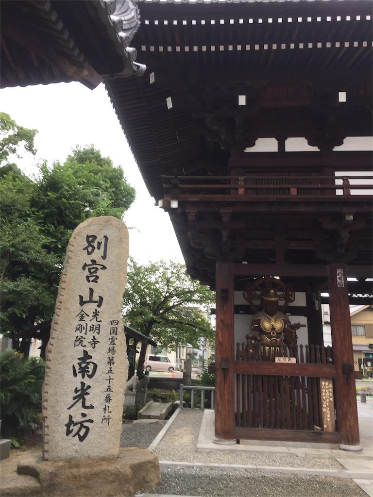 f:id:hiro-asamiya:20160919014132j:image