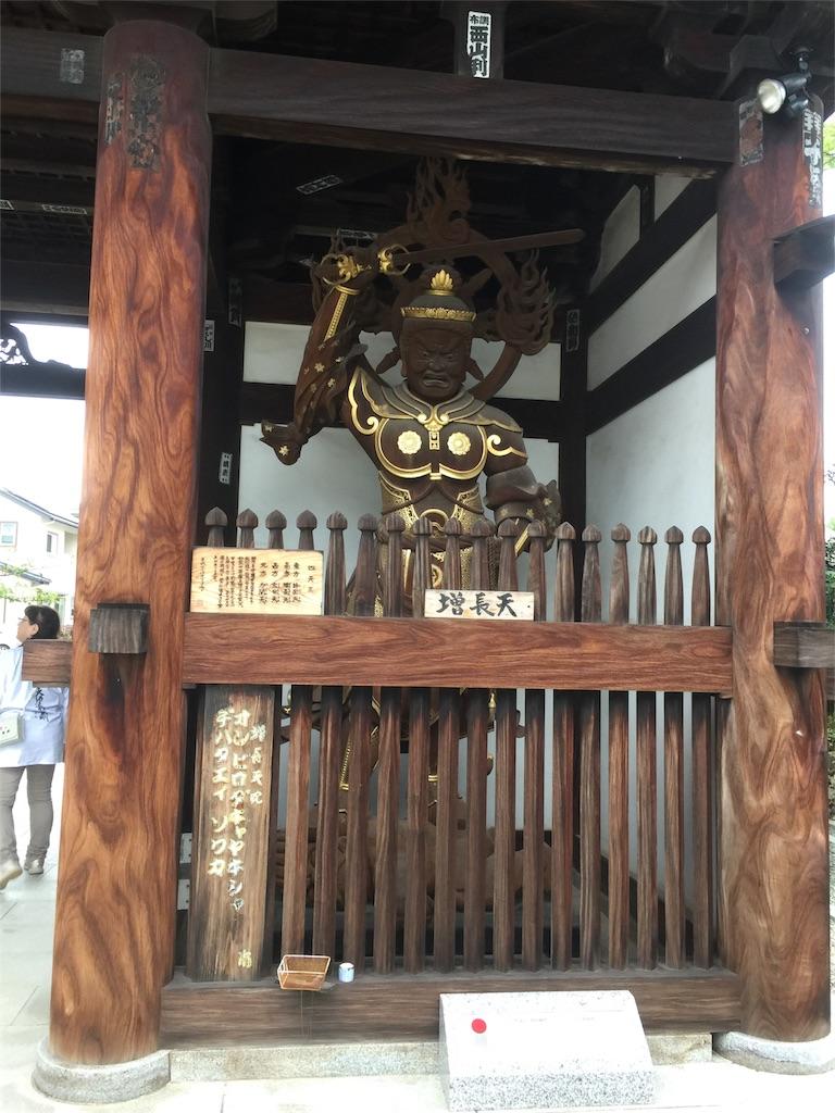 f:id:hiro-asamiya:20160919014141j:image
