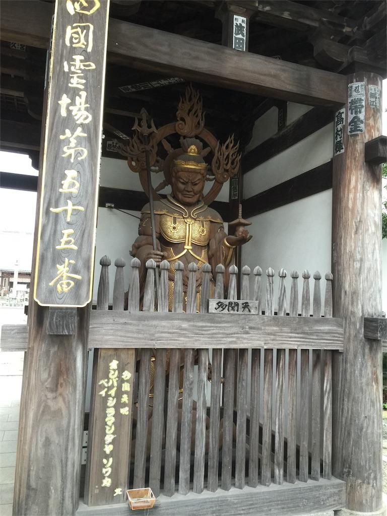 f:id:hiro-asamiya:20160919014204j:image