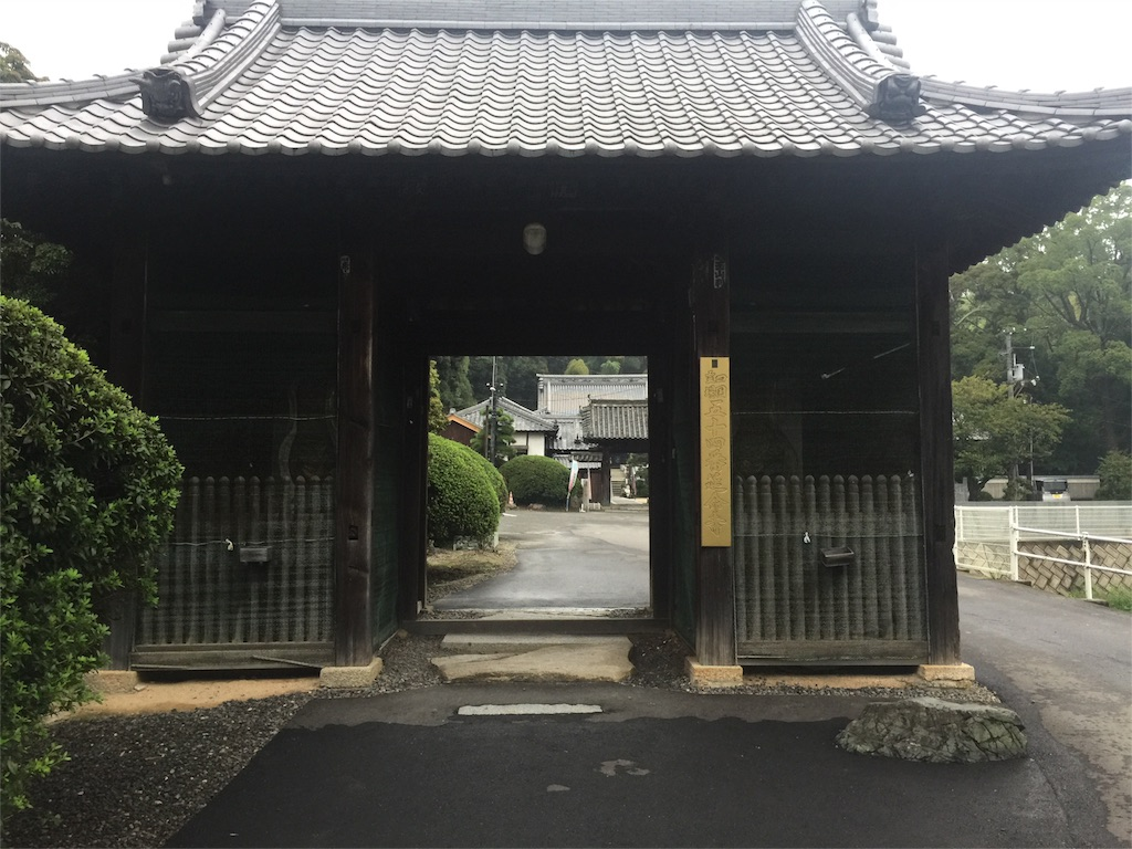f:id:hiro-asamiya:20160919184751j:image