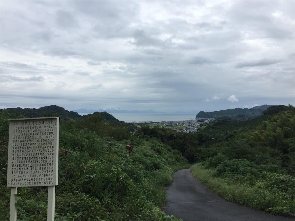 f:id:hiro-asamiya:20160919191803j:image