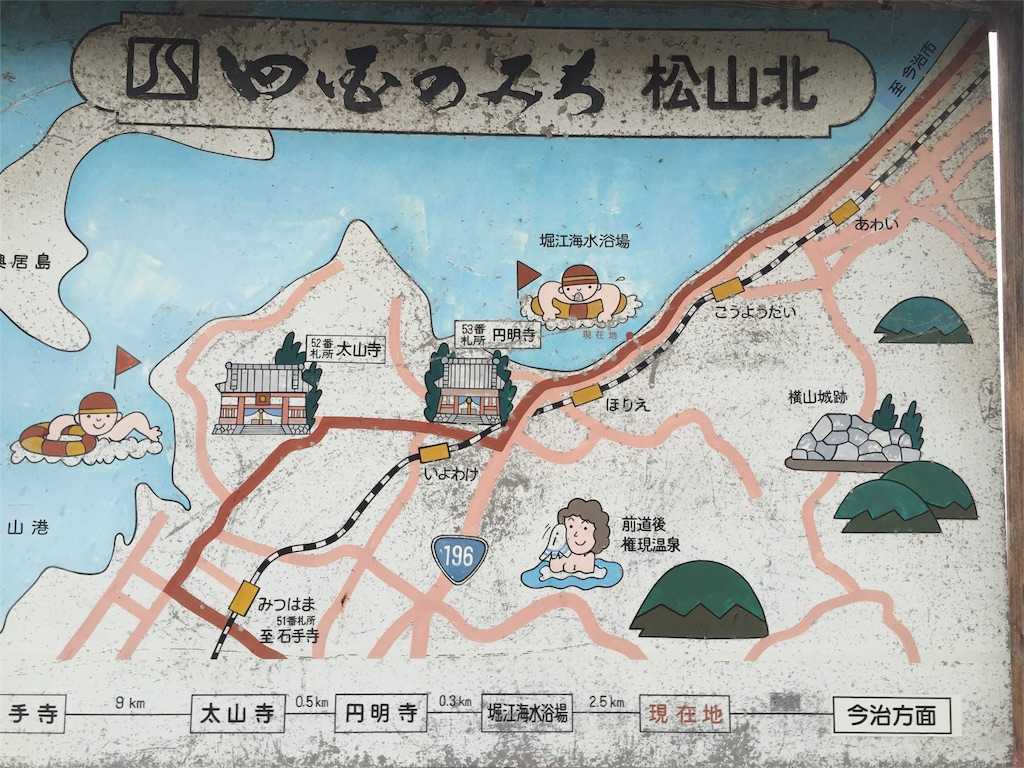 f:id:hiro-asamiya:20160919192001j:image