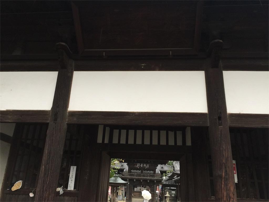 f:id:hiro-asamiya:20160919192132j:image