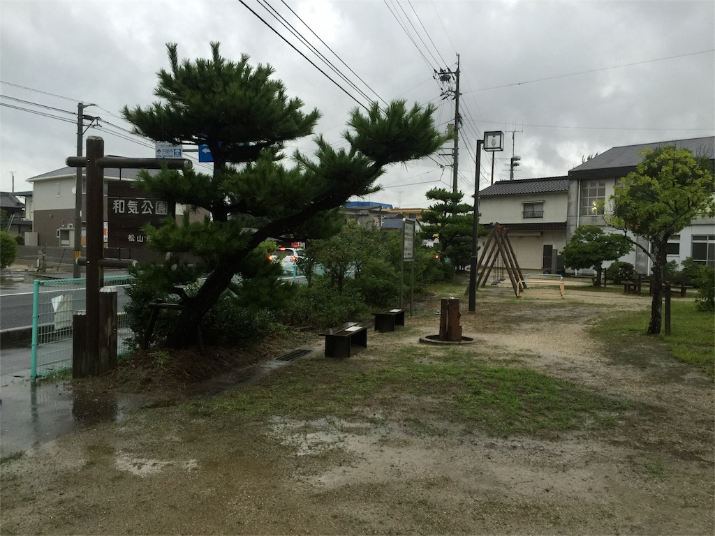 f:id:hiro-asamiya:20160920191142j:image