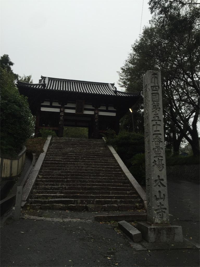 f:id:hiro-asamiya:20160920191303j:image