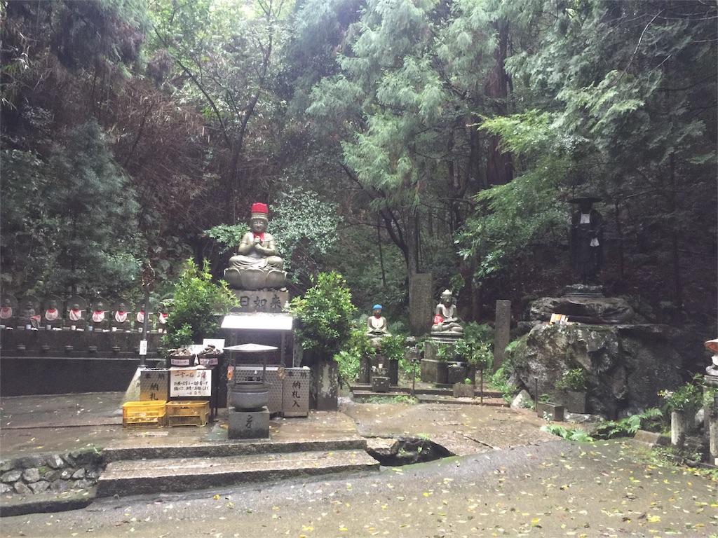f:id:hiro-asamiya:20160920191329j:image