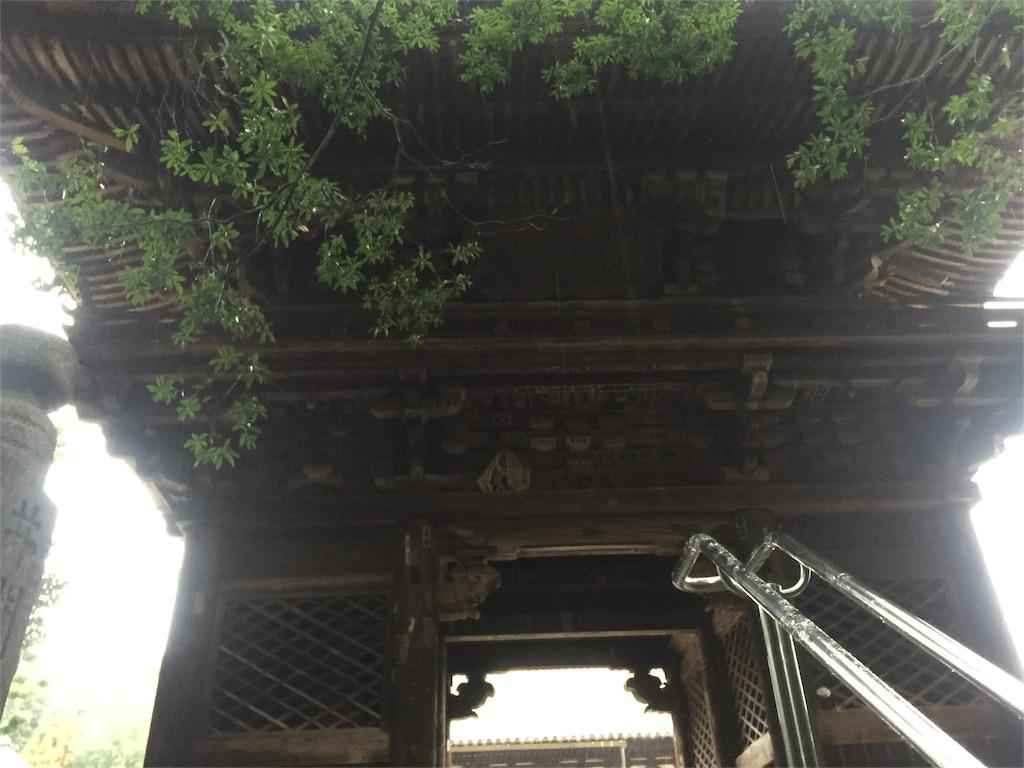 f:id:hiro-asamiya:20160920191352j:image