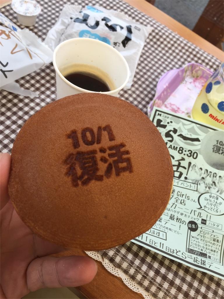 f:id:hiro-asamiya:20160920192016j:image