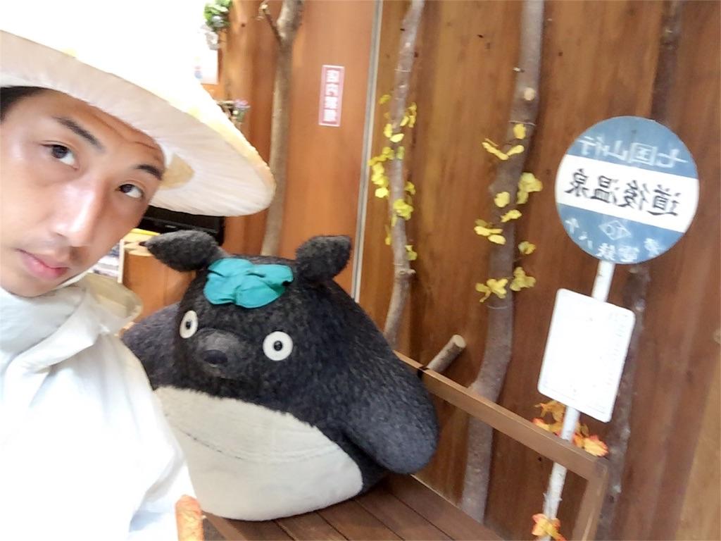 f:id:hiro-asamiya:20160920192756j:image