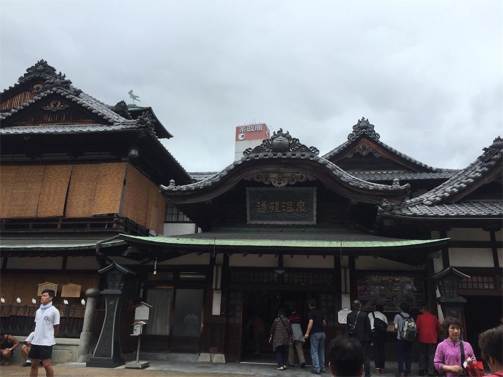 f:id:hiro-asamiya:20160920192813j:image