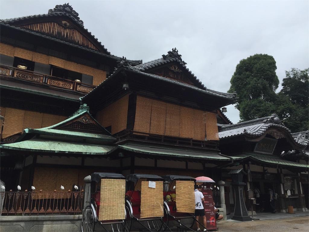 f:id:hiro-asamiya:20160920192832j:image