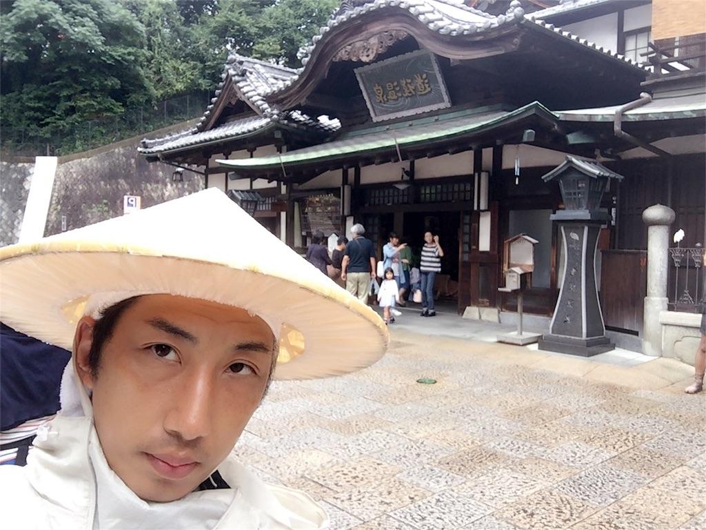f:id:hiro-asamiya:20160920192852j:image
