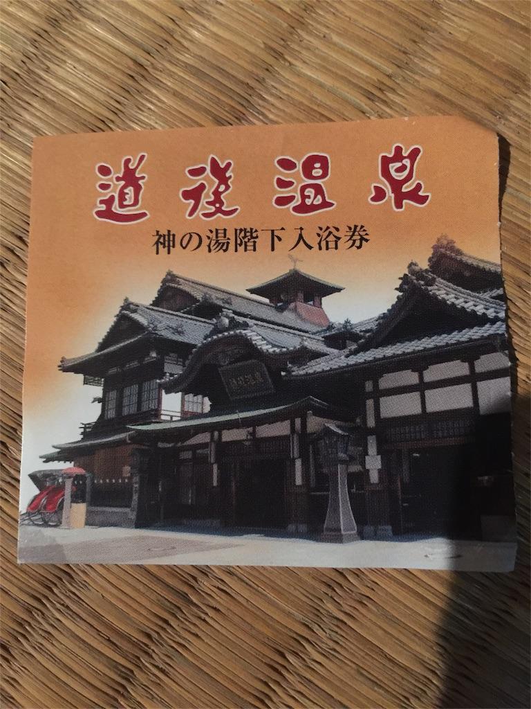 f:id:hiro-asamiya:20160920193213j:image