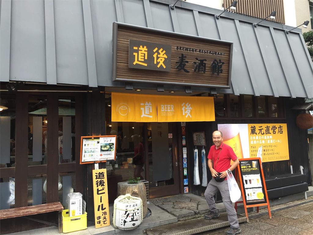 f:id:hiro-asamiya:20160920193255j:image