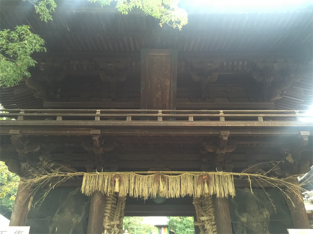 f:id:hiro-asamiya:20160920193806j:image