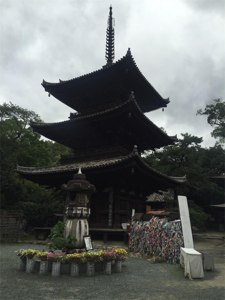 f:id:hiro-asamiya:20160920193813j:image