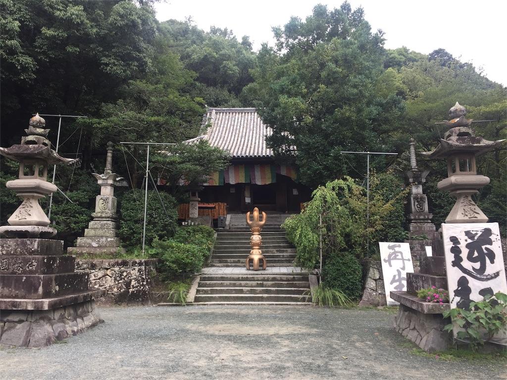 f:id:hiro-asamiya:20160920193822j:image