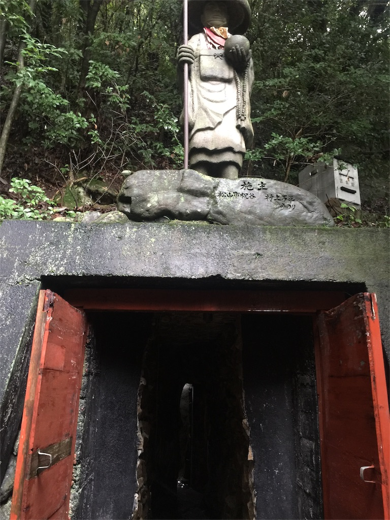 f:id:hiro-asamiya:20160920193847j:image
