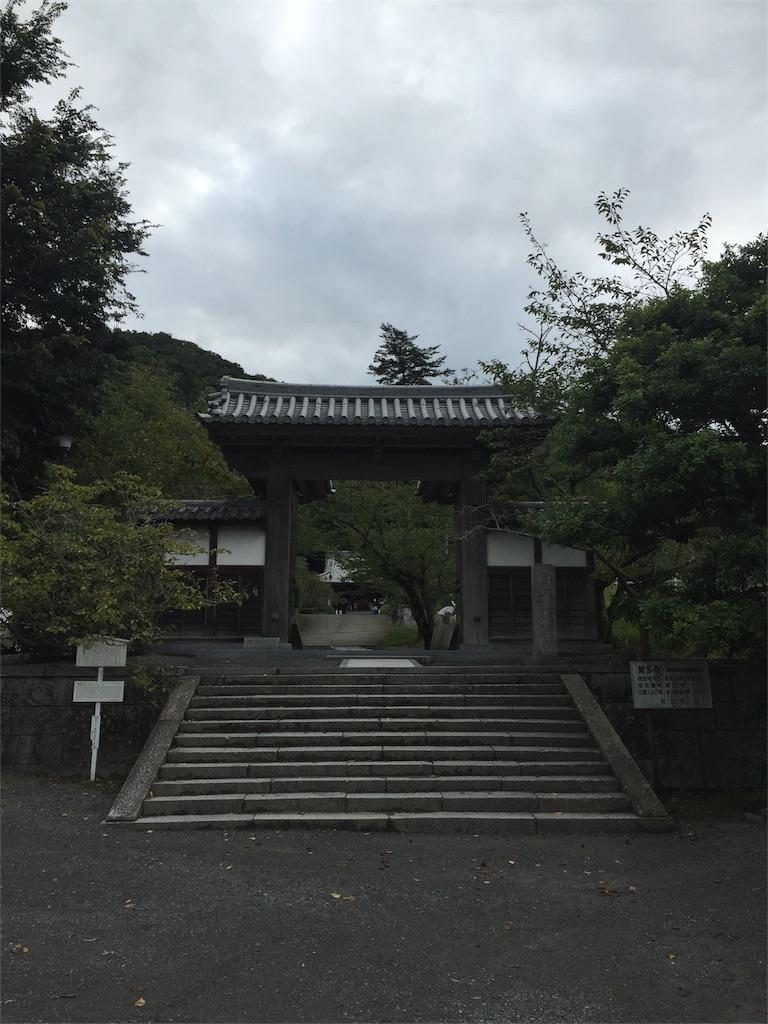f:id:hiro-asamiya:20160922001424j:image