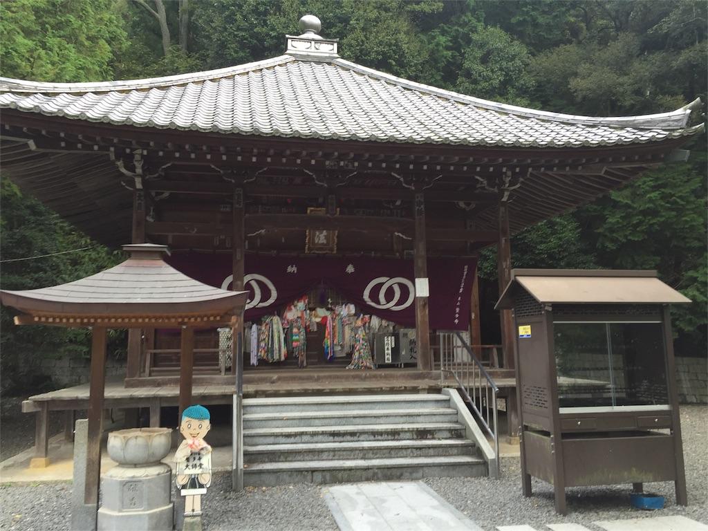 f:id:hiro-asamiya:20160922001458j:image