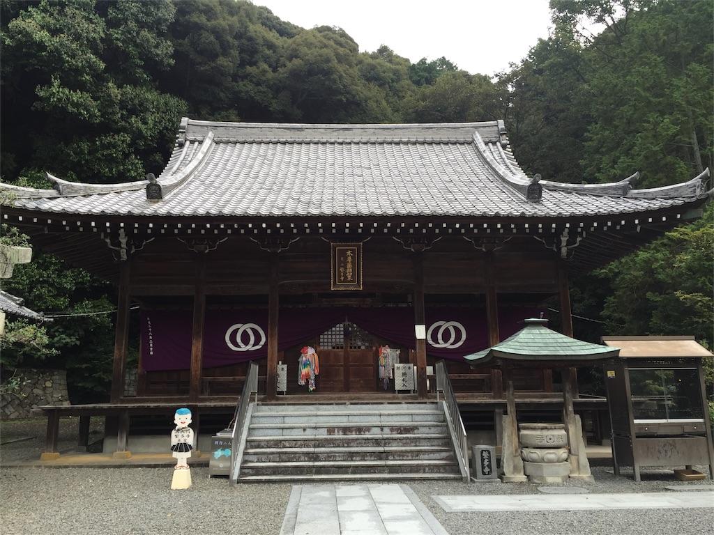 f:id:hiro-asamiya:20160922001520j:image