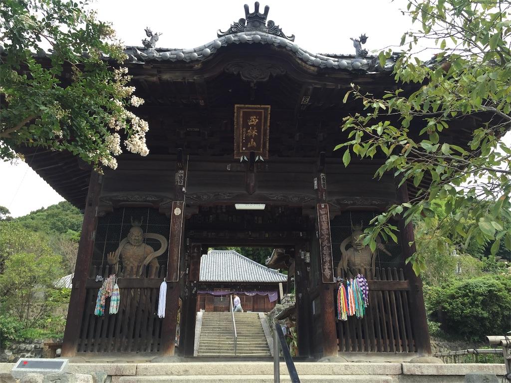 f:id:hiro-asamiya:20160922002333j:image