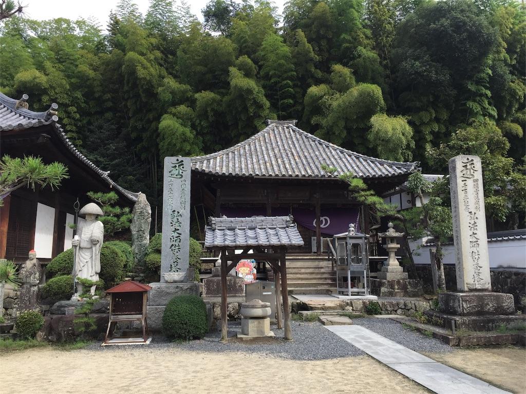 f:id:hiro-asamiya:20160922002427j:image
