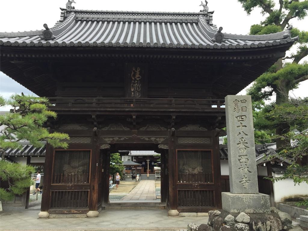 f:id:hiro-asamiya:20160922003551j:image