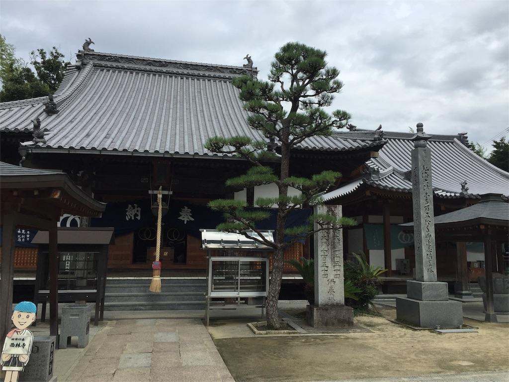 f:id:hiro-asamiya:20160922003616j:image