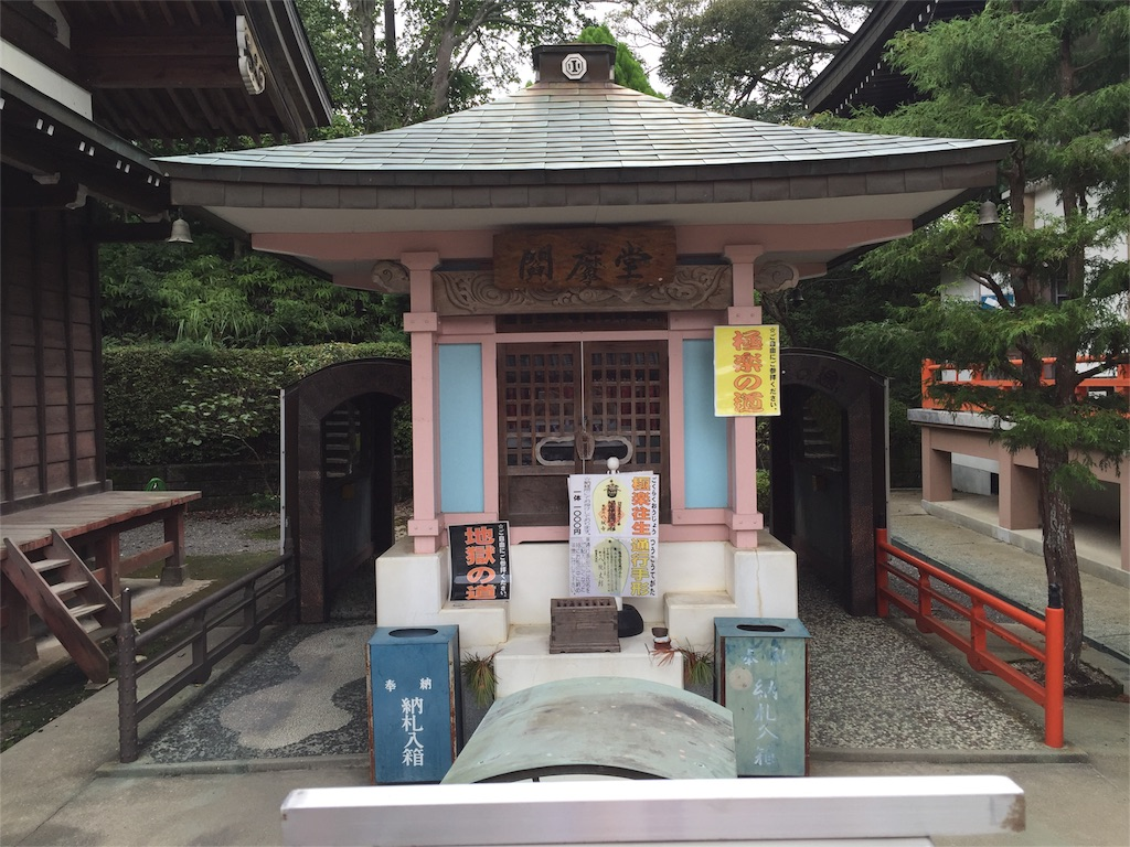 f:id:hiro-asamiya:20160922004625j:image