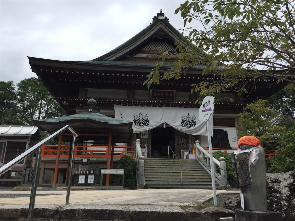 f:id:hiro-asamiya:20160922004641j:image