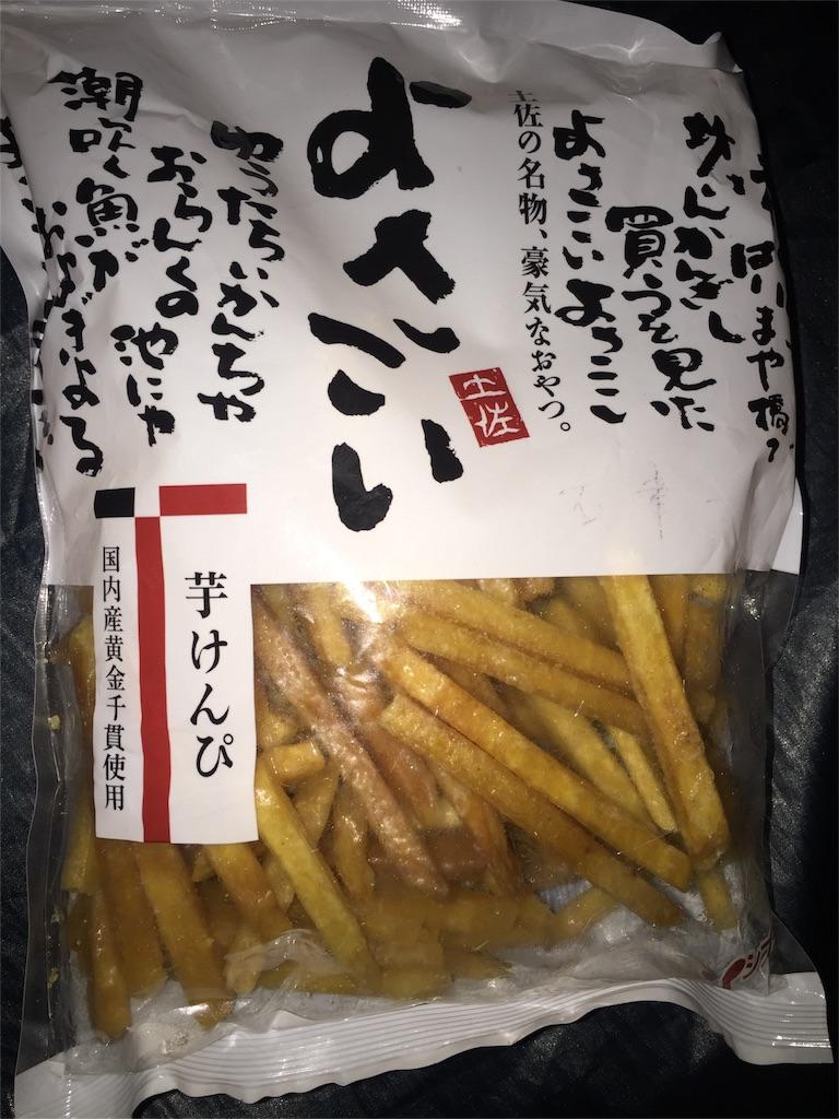f:id:hiro-asamiya:20160922005237j:image