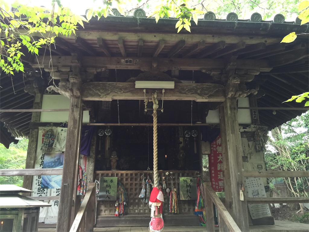 f:id:hiro-asamiya:20160922005621j:image